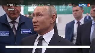 Смотреть видео Путину в Казани показали новейшую авиатехнику   Россия 24 онлайн