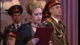 История российского шоу-бизнеса 1987-2010 | Трейлер | Премия Лавр-2010