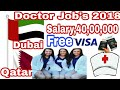 Doctor's jobs in Dubai ||Highest Salary package || No Experience ||#doctorsjobindubai
