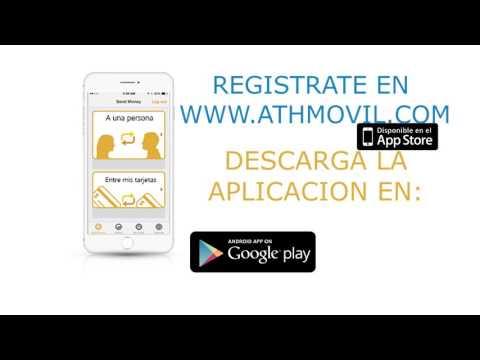 ATH Movil - Disponible En CoopAguada