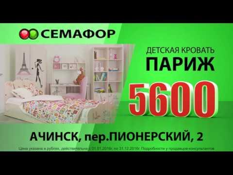 Аптеки в Ачинске - адреса, телефоны, отзывы