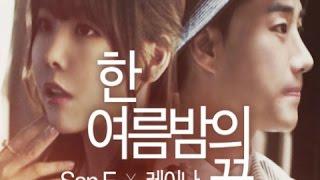 [Musikalisches Koreanisches] SanE&Leina_Honig in einer Sommernacht