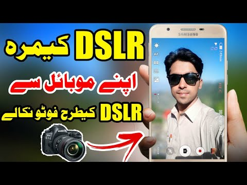 Best DSLR camera apps Amazing features  Best camera apps for android