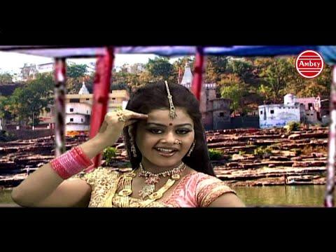 Top Shiv  Bhajan 2016 - ओंकारेश्वर मैं तेरे संग जाऊं  ॥ Tanushree# Ambey Bhakti