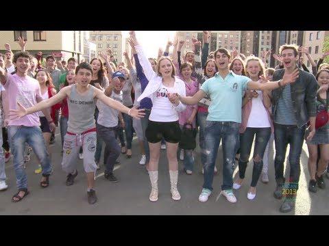 27th Summer Universiade 2013 - Kazan - Russia - Universiade village