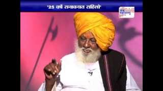 Repeat youtube video Exclusive Interview with Bapu Biru Vategaonkar