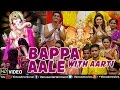 Bappa Aale With Aarti | Full Video | Latest Ganpati Marathi Song 2016 | Vivek Naik & Anandi Joshi