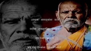 Videos: Sant Gadge Baba Amravati University - WikiVisually