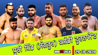 DHURI PIND ( SANGRUR ) KABADDI TOURNAMENT (LIVE) 29-10-2020/www.123Live.in