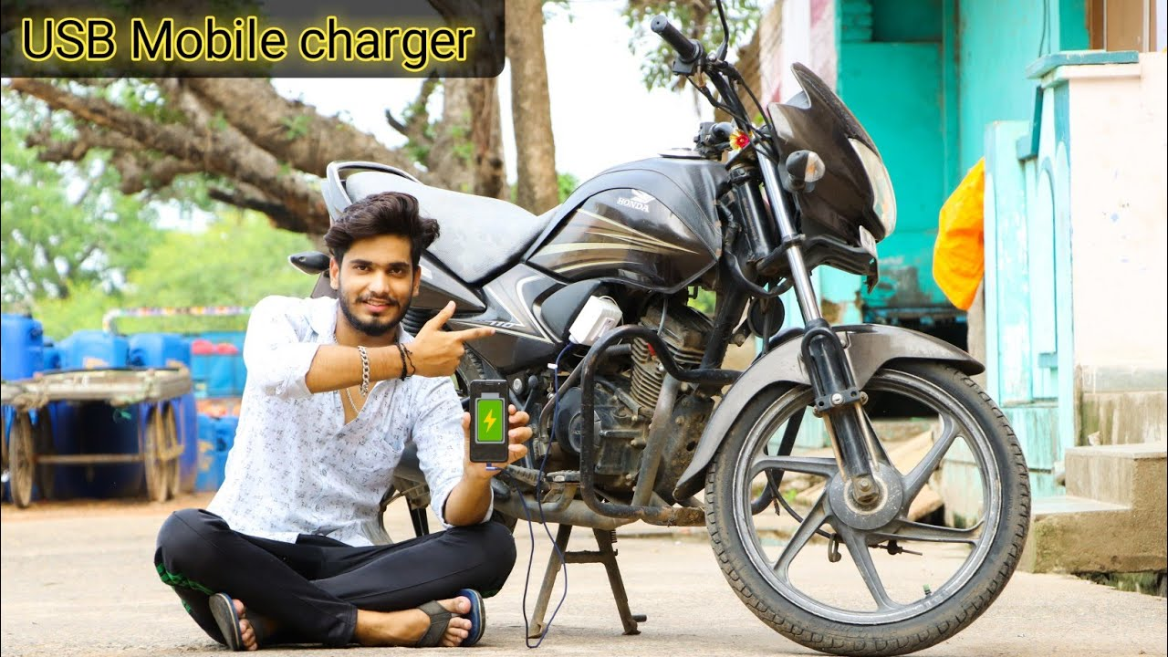 बनाये बाइक मोबाइल चार्जर || अब पावर बैंक को भुल जाओ 😍 || Mr. Dharoniya