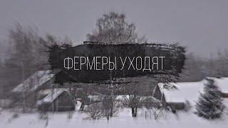 Фильм к съезду фермеров Ленинградской области. Прошу прощения, что не весёлый.