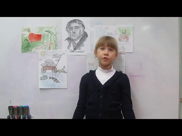 Изображение предпросмотра прочтения – БондаренкоИрина читает произведение «Алкид» И.А.Крылова