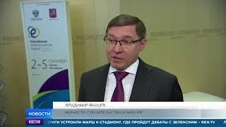 Москва проверит отключение энергии в Хакасии