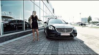 Mercedes-Benz S560 4Matic W222 (S-class 2018) - обзор и тест-драйв от Елены Добровольской