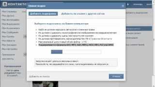 Как добавить видео Вконтакте(Больше про в контакте - http://socialrunet.ru В этом видео я расскажу, как быстро добавить видеоролики в социальной..., 2012-11-19T00:14:20.000Z)