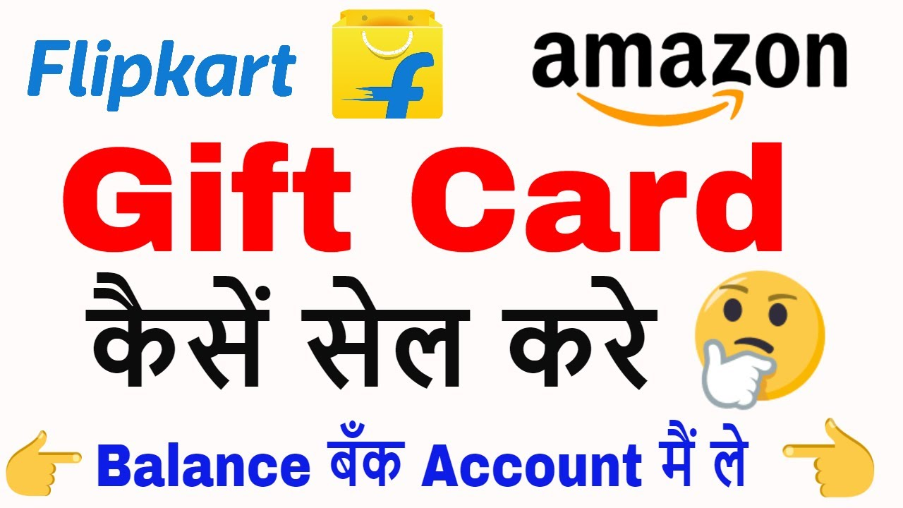Gift Cards   gift cards – discount, exchange, mastercard