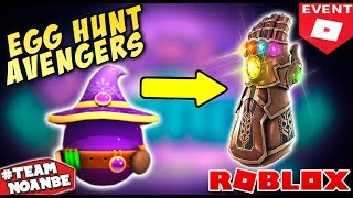 EGG HUNT 2019 AVENGERS ENDGAME! New Roblox event! They have the prizes!
