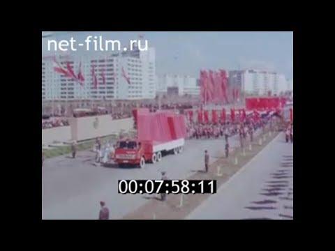 1988г. Набережные Челны. город и завод