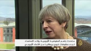 بريطانيا تبدأ إجراءات الخروج من الاتحاد نهاية مارس