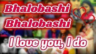 Bhalobashi Bhalobashi   I Love You, I Do   Sunil Gangopadhyay   Recitation   The MAD's World