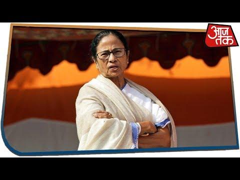 राहुल के बाद ममता ने की इस्तीफे की पेशकश, कहा- कांग्रेस की तरह सरेंडर नहीं करूंगी