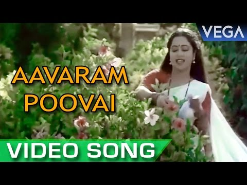 Aavaram Poovai Full Video Song || Manamagale Vaa Tamil Movie || Ilaiyaraaja Superhit Song