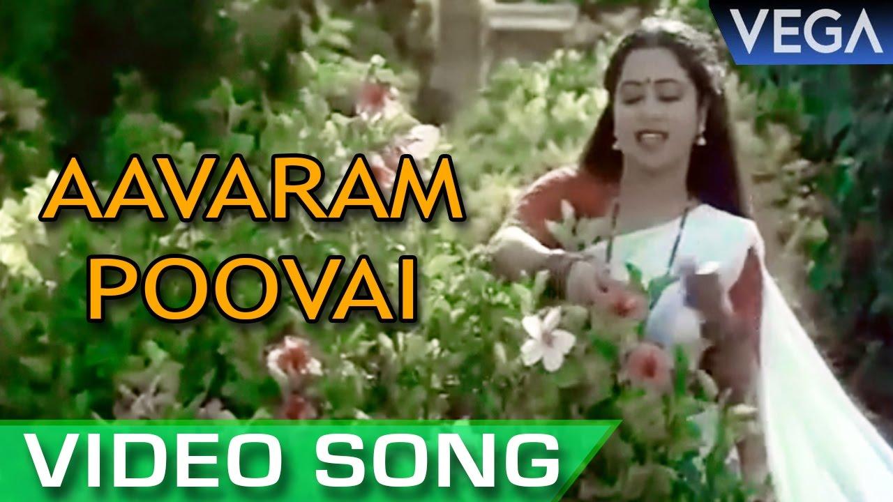 Download Aavaram Poovai Full Video Song    Manamagale Vaa Tamil Movie    Ilaiyaraaja Superhit Song