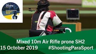 R5 Mixed 10m Air Rifle prone SH2 | 2019 World Shooting Para Sport Championships