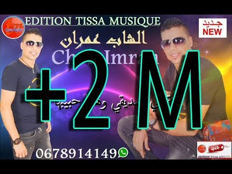 CHEB RADWAN MUSIC ASI MOHAMED TÉLÉCHARGER