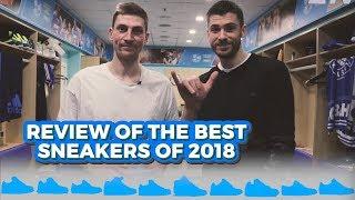 Обзор Лучших Кроссовок 2019 Года! КОНКУРС!/Review of the Best Sneakers of 2019! CONTEST! Обувь для Волейбола как Выбрать