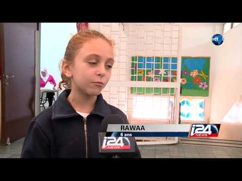 i24 news: Fondation Optical center Jerusalem - Visite d'une école primaire a Abu Gosh