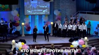 Наш Бог Великий - музыка, прославление, клип, Новая Жизнь, Алматы