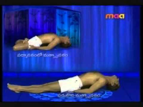 Manthena Satyanarayana raju Complete Yoga Video