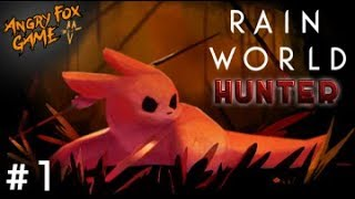 RAIN WORLD |#1| HUNTER | ВВЕДЕНИЕ!