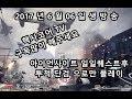 헥사코어] 조용한방송 아이언사이트 이상한 플레이 2017 / 06 / 06