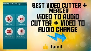 Video Cutter Merger Android Best software  Tamil.