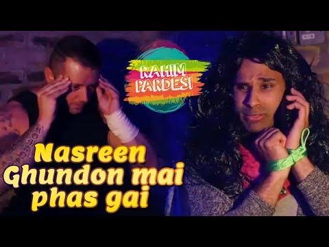 Nasreen Ghundon Mai Phas Gai | Rahim Pardesi | Desi Tv Entertainment