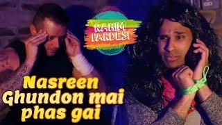 Nasreen Ghundon Mai Phas Gai   Rahim Pardesi   Desi Tv Entertainment