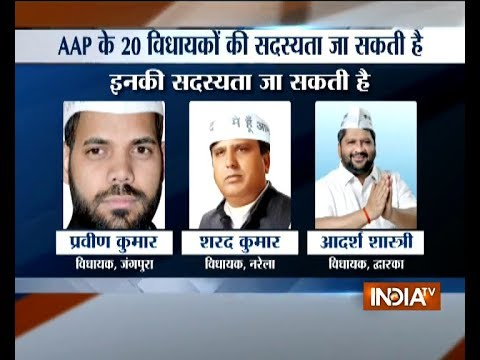 Office of Profit Case: EC recommends disqualification of 20 AAP MLAs