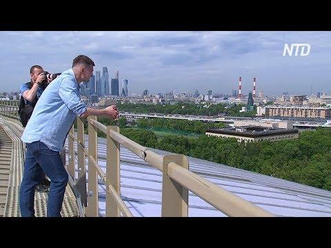 Полюбоваться Москвой теперь