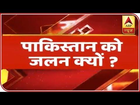 Why Pakistan Is Against Peace In J&K? Watch Big Debate | ABP News