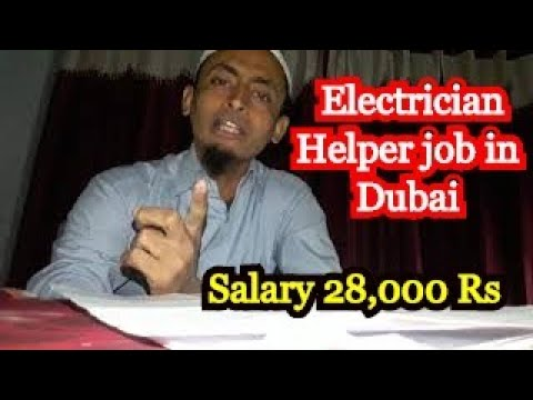 Electrician helper job in Abu Dhabi  ( Dubai ) without interview
