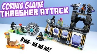 LEGO Avengers Infinity War Corvus Glaive Thresher Attack Speed Build Review