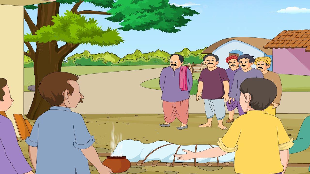 Kaki - काकी   Kriti Educational Videos class-6