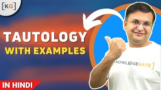 Example on Tautology | examples | problems | gate | net - part 11