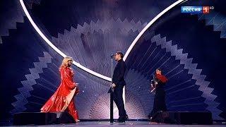 Дима Билан награждает Светлану Лободу - Российская национальная музыкальная премия 15 12 2017