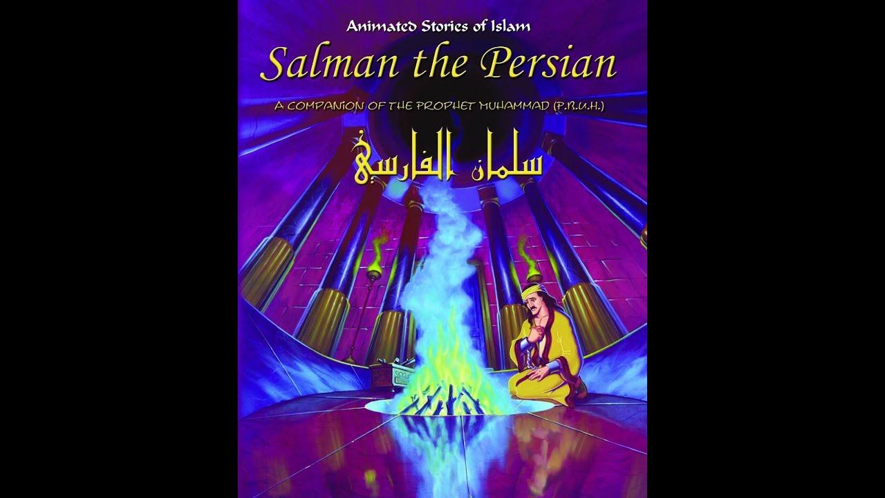 The Story of a seeker of Truth - Salman Al Farisi (Islamic Cartoon in English)