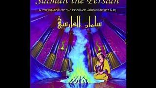 Die Geschichte einer Suchenden, die Wahrheit zu Salman Al Farisi (islamische Karikatur in Englisch)