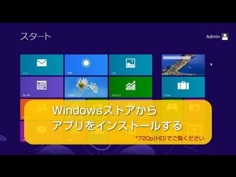 youtube ダウンロード windows アプリ