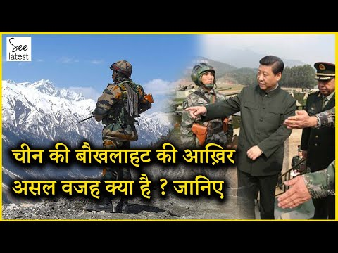 India China Border Tension: What is China's intent behind border dispute?